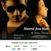 NEEND AVE NAH By Imran Hassan Audio