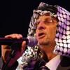 Download جفرا و يا هالربع - ابو عرب Mp3