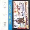 Download ناري - أحمد منيب - من ألبوم بلاد الدهب Mp3