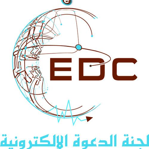 Quran translation in Albanian  by EDC
