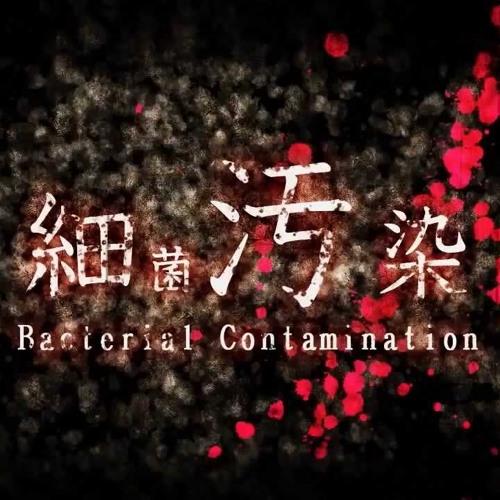 [UTAU] Bacteria Contamination - Minato Ryuta