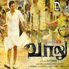 You Are My Darling - Vaalu Teaser [RoXstar Rip] Free Download