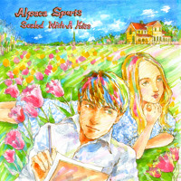 Alpaca Sports - Just Like Johnny Marr
