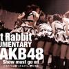 AKB48 - First Rabbit • Acoustic Rythim Guitar (Nylon) Cover