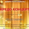 Александр Дюмин - Друзья