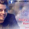Hatim Ammor - Hsebni Temaa - Remix  Dejay Medo 2014