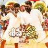 Download Shiva shakti Kalloki Kalloki Teaser Mp3