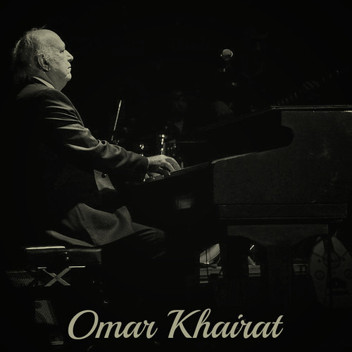 Omar Khairat - Welad Ela'am Outro | عمر خيرت - ولاد العم
