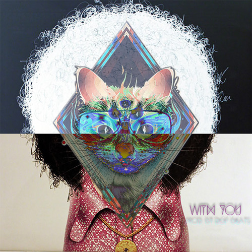 With You (feat. Benz) (Prod. By DGP Beats)