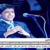 أغنية -ابن الشهيد- كاملة للطفل سيف مجدي الذي أبكى الملايين.MP4