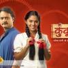 Kunku - Title Song-(Marathi-Mp