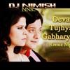Deva tujhya Gabharyala [Dj Nimish]