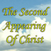 Second Appearing of Christ-Lesson 10- The Day of Accountability