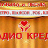 Ирина Круг - Лучшие Песни Радио Шансон