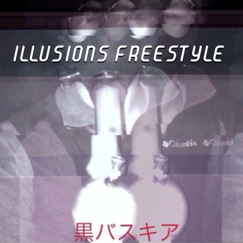 Illusions Freestyle ft. Forrest