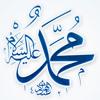 Kisah Bermimpi Berjumpa Dengan Nabi Muhammad SAW.mp3