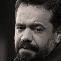 جلست بوادي العذاب - حاج محمود كريمي - عربي فارسى