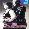 Utha Likumahuwa & Trie Utami - Mungkinkah Terjadi (Original)