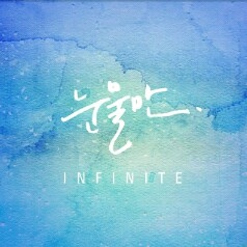 [COVER] Infinite - Only Tears