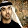 Ahmed Bukhatir With English Subtitles