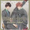Mousou Elektel / Elektel Delusion Track 02 ( YAOI DRAMA CD / BLCD )