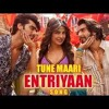 Tune Maari Entriyaan ( Gunday ) Dj Imran Solapur