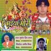 Superhit Song Modi Ke De Di Kamaan Of Om Kaushik Films,directed By Raj Kaushik Vicky,09006623234