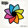 BEST OF 2013 ✖ SMALLTOWN DJS  (PSA)
