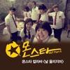 MONSTAR Park Gyu Dong cover Rain Bad Boy/ BEG Abracadabra/ SHINee Replay/ 2PM Heartbeat/ WG Nobody