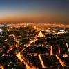 Calvin Harris - Feel So Close (Noct Remix) MP3 Download