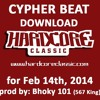 Hardcore Classic Radio Cypher Beat 14/02/14 (96 Bpm)