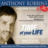 Anthony Robbins - Can't Manage Without Measuring
