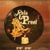 Kala Preet - Gidhey Vich Nachdi De
