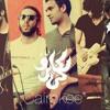 05 - Ghareeb Fe Belad Ghareeba mp3