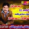 Sarmad Ayaz Track 4
