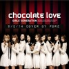 [Live - Record by Iphone] Chocolate Love - Girls' Generation [Cover by Porz] - เพลงทำมาหากินในอดีต ... เอามาร้องใหม่ เสียงยังไม่คงที่ แต่ว่าเพลงนี้ เริ่มเข้าทางแหละ ... ทนๆฟังหน่อยนะจร้าาา
