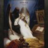 Shrine - Carnal Euphoria - Excerpt