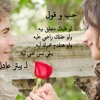 Download حب و قول Mp3