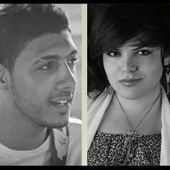 Wenti Ma Estaneti | Sarah El Gohary & Osama Elhady - وإنتى ما استنيتى مع سارة الجوهرى [ Cover ]
