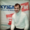 Кузбасс FM - Валентин Семёнов, февраль 2014 г. mp3