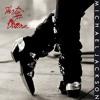 Michael Jackson - Dirty Diana [DiMO BG Private Edit]