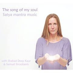Sat Nam (CD1  'The song of my soul')