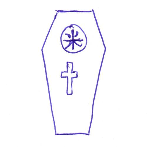 MC Peko - Eclectic Funeral