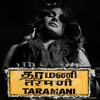 The Soul Of Taramani Andrea's Single Song