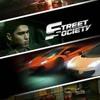 Street Society (Theme Song) - Performed by DJ Winky Wiryawan & Evan Virgan - OST STREET SOCIETY