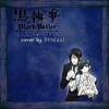 BLACK BUTLER - Lacrimosa [Rencalli Cover]