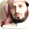 Sura Mulk By Saad Al Ghamidi