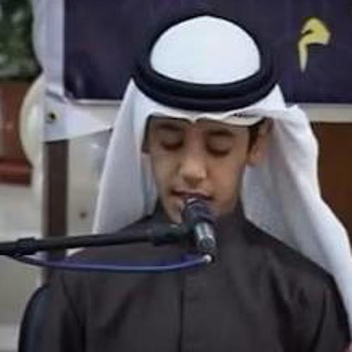 SURAH AL MULK (06:13)
