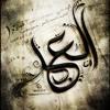 Ana Al Abd