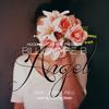 Billionaire B - Angel ft Jhene Aiko prod by VanCity Beats